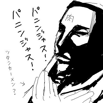 うろ覚えサンクタス