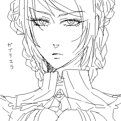 ガブリエラ姫