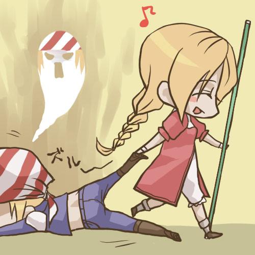 リリィとビリー