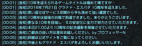 20161104164209.jpg